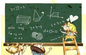 师大教育|2019年下半年小学科学教师资格证面试真题汇总